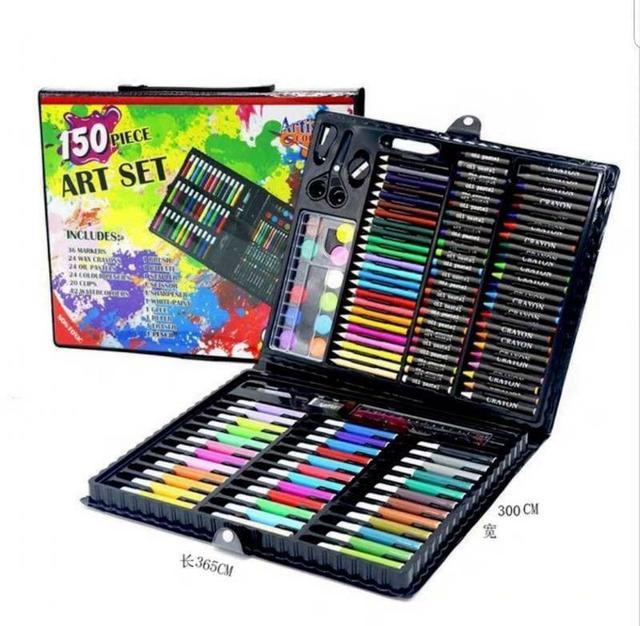 150件套兒童畫筆