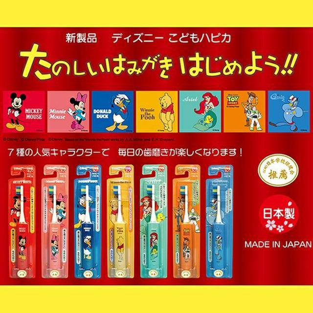 5/28日本製HAPICA迪士尼兒童電動牙刷