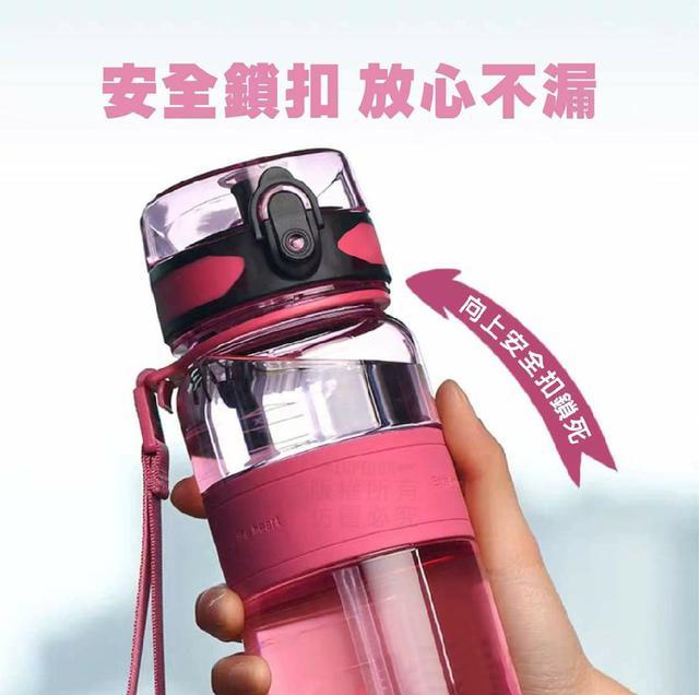 彈蓋水瓶1000ml (顏色隨機)