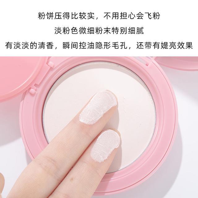 韓國🇰🇷粉餅 定妝 控油 遮瑕