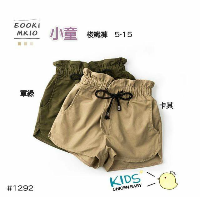 #1292.氣質可愛梭織褲 (5-15)