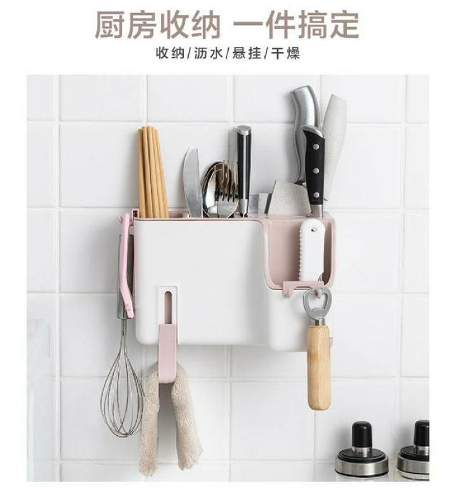 多功能筷子筒