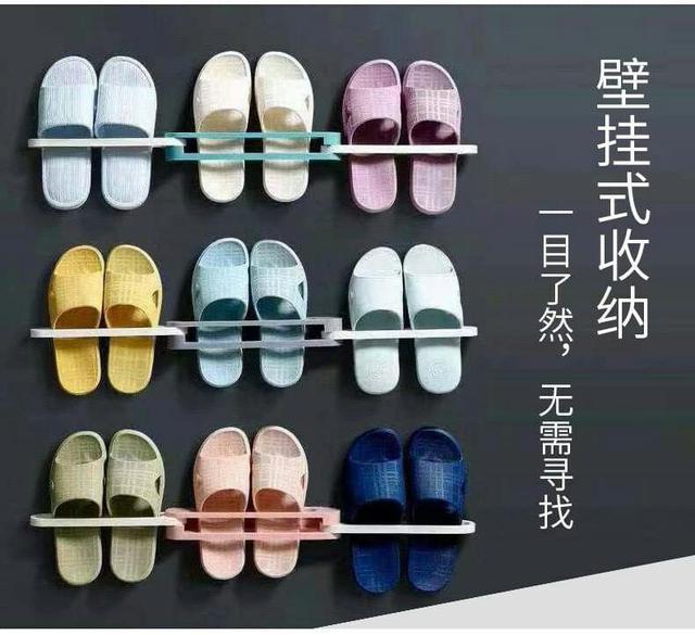 免打孔一變二折疊拖鞋架