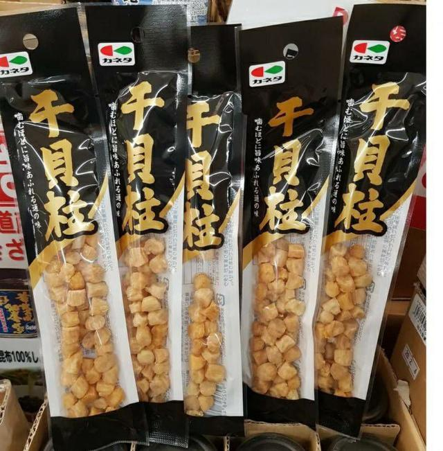 日本 干貝柱 25g