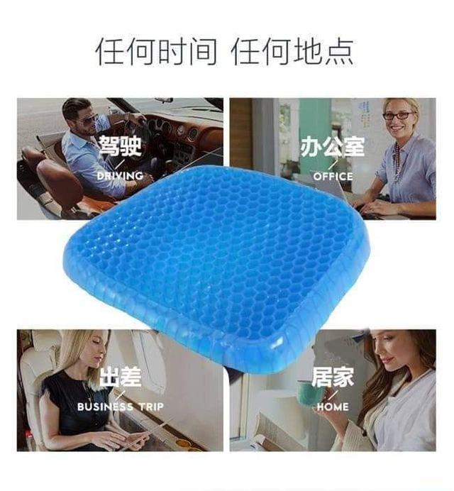 蜂巢凝膠3D坐墊