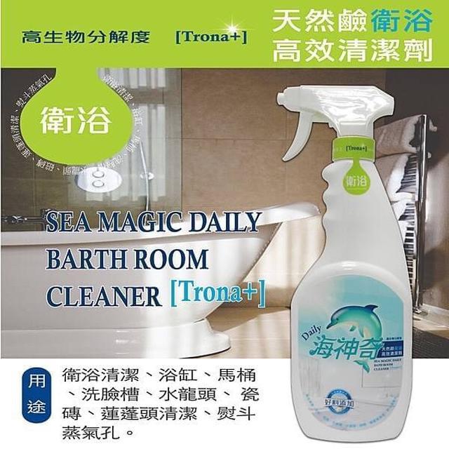 海神奇Daily天然鹼衛浴高效清潔劑600cc(液態泡沫噴劑)