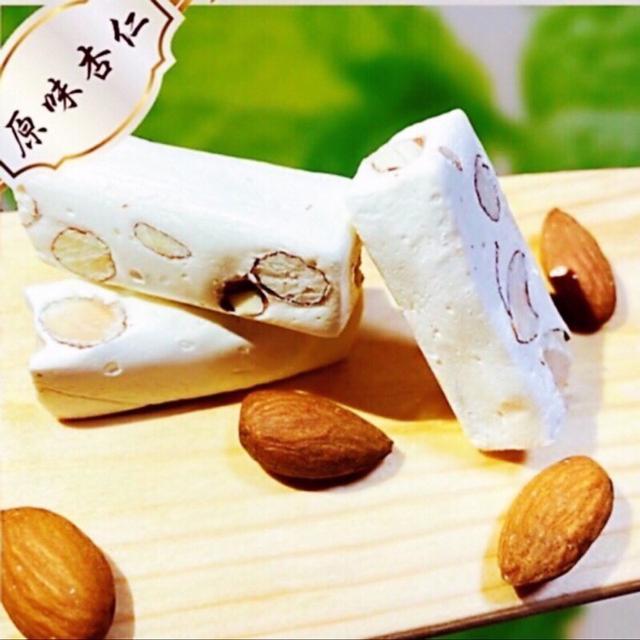 法式牛軋糖-原味杏仁