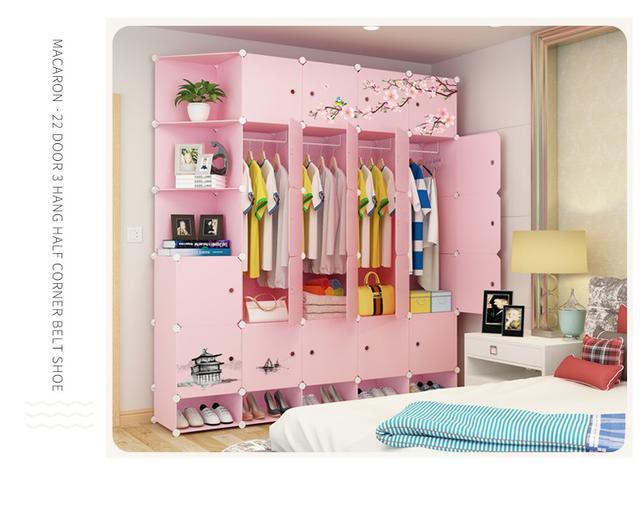 DIY組裝衣櫃 衣櫃簡約現代 塑膠組裝衣櫥 臥室雙人簡易收納櫃子