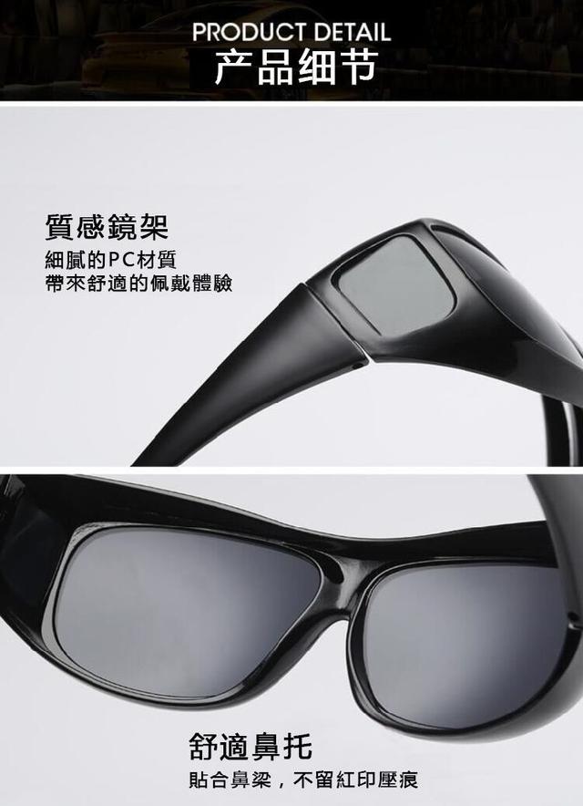 代購-多功能偏光+太陽眼鏡 一組2入 $55