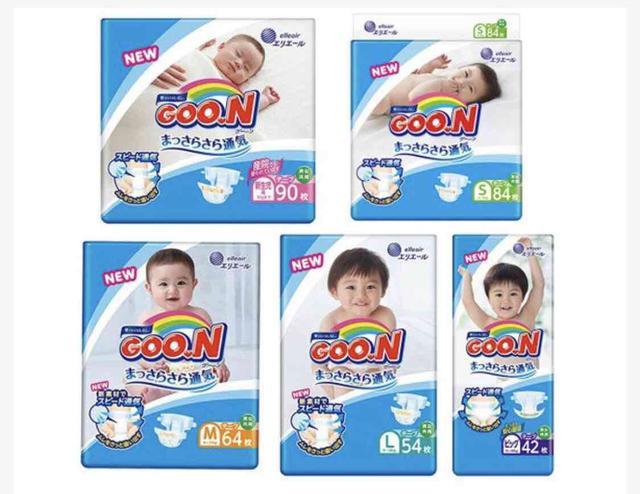 日本境內版2大王製紙GOO.N阿福狗嬰幼兒柔軟紙尿片