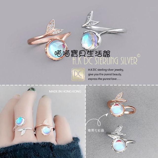 人魚泡沫唯美光七彩晶鋯石鑲鑽戒指(玫/銀)