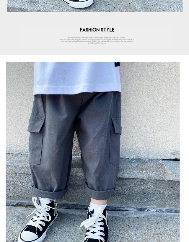 男寶寬鬆大口袋工作褲