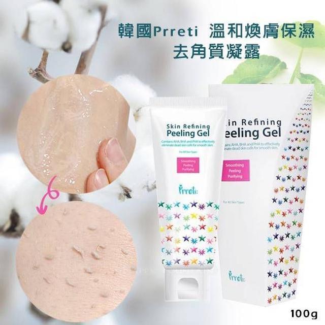 韓國 Prreti 溫和煥膚保濕去角質凝露 100g