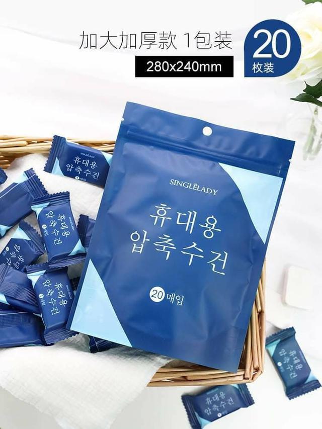 出口韓國-糖果壓縮毛巾(20顆/包)