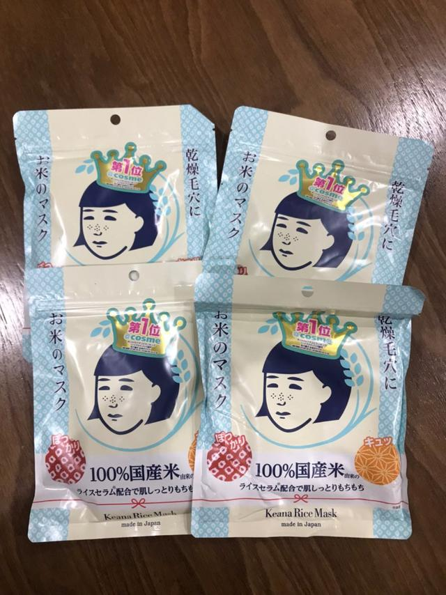 「現貨」石澤研究所大米面膜10片裝