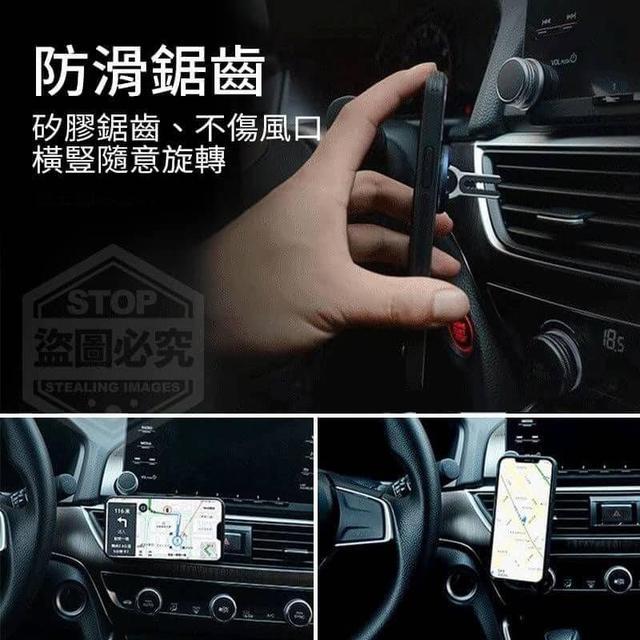3合1車載手機指環扣支架