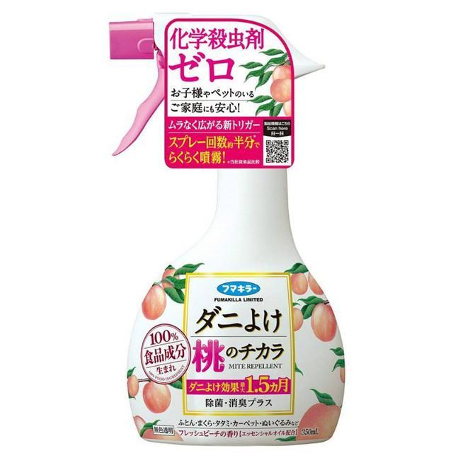 日本製蜜桃香防塵蟎噴霧
