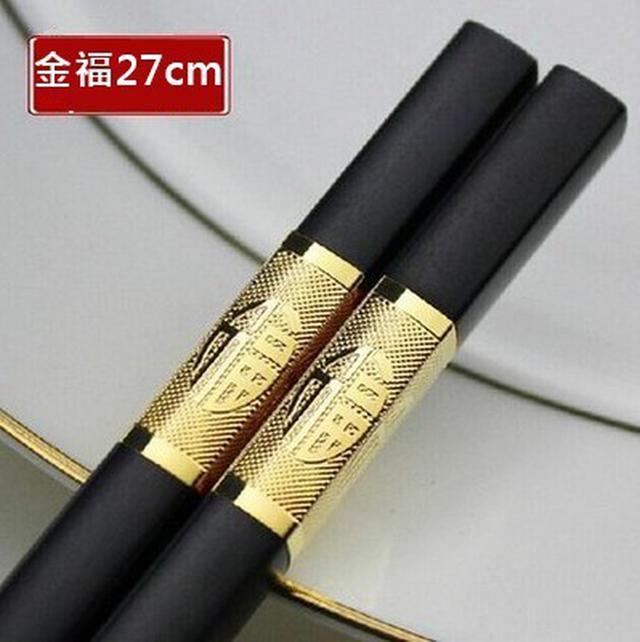 酒店餐廳專用合金筷