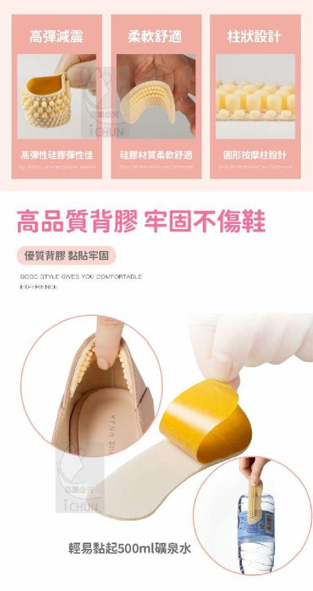 4D鞋後跟防磨貼(1雙)