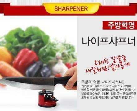 現貨1(預購S) 韓國家用廚房帶吸盤磨刀器