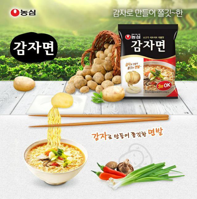韓國 農心馬鈴薯麵(五包入) 585g境內版~50%馬鈴薯粉 麵條嚼勁加倍