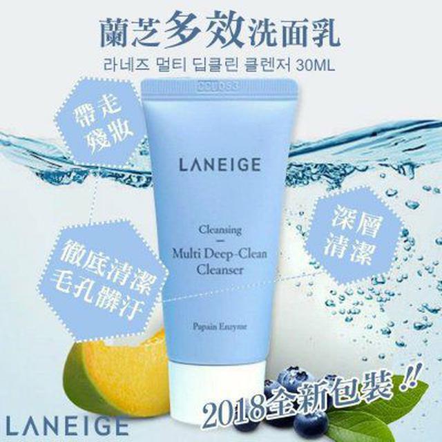 韓國 Laneige 蘭芝極淨深層洗面乳 30ml