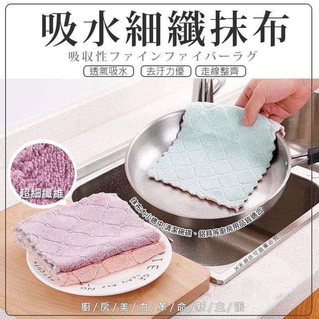 吸水細纖抹布(10入)
