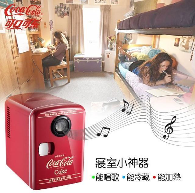 可口可樂藍牙音響小冰箱