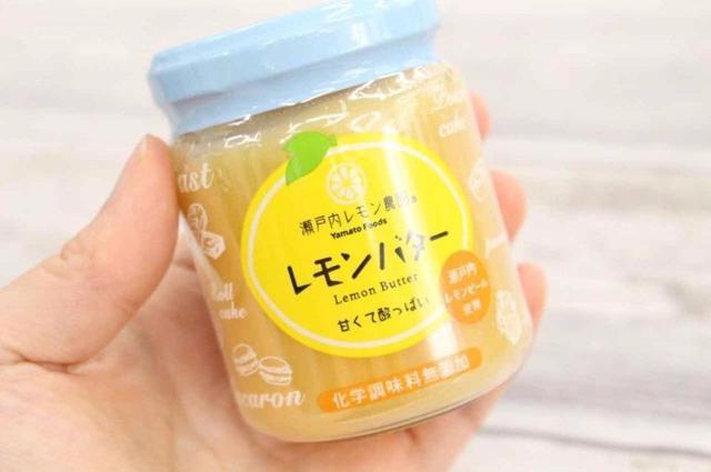 日本國產瀨戶檸檬醬130g