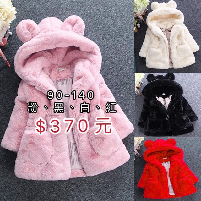秋冬裝女童棉衣外套加絨加厚