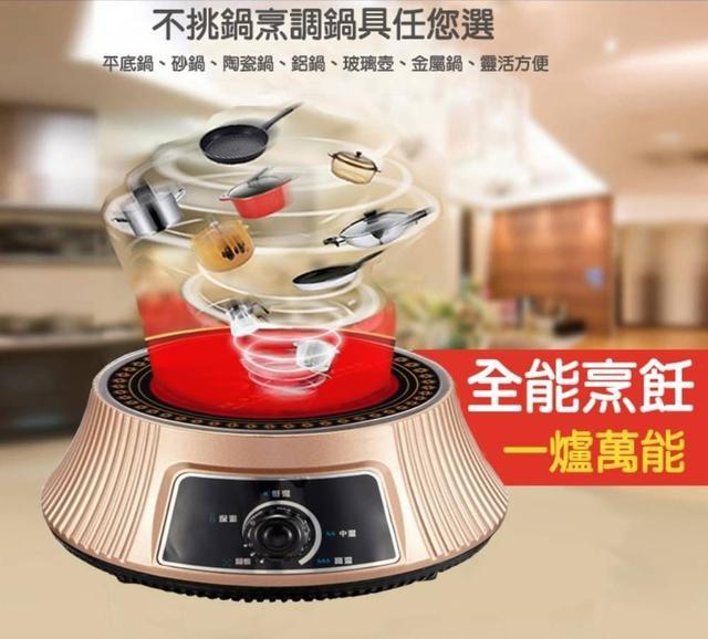 ◾切貨◾德朗電陶爐(賣完為止)