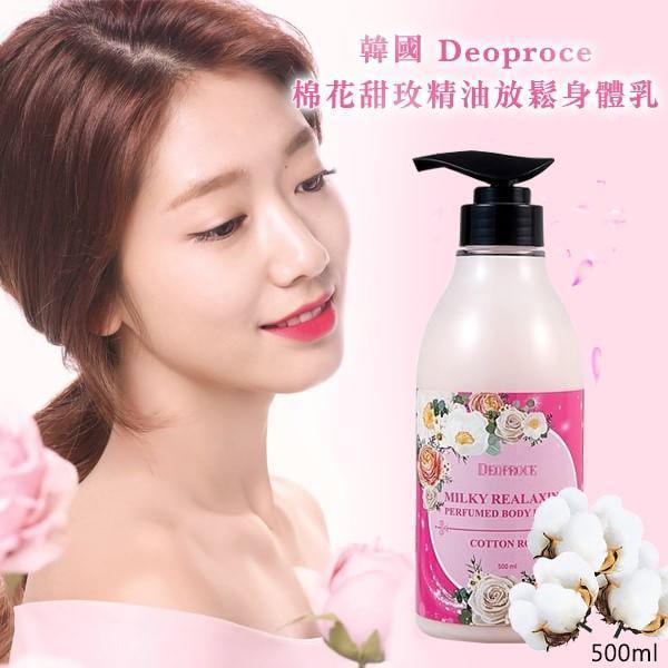 韓國Deoproce 棉花甜玫精油放鬆身體乳 500ml