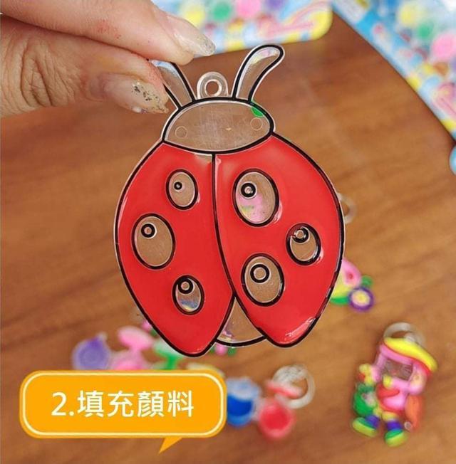 (預購S) G1042 - 兒童DIY透光彩繪鑰匙圈