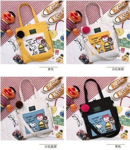韓版大容量卡通印花休閒帆布包