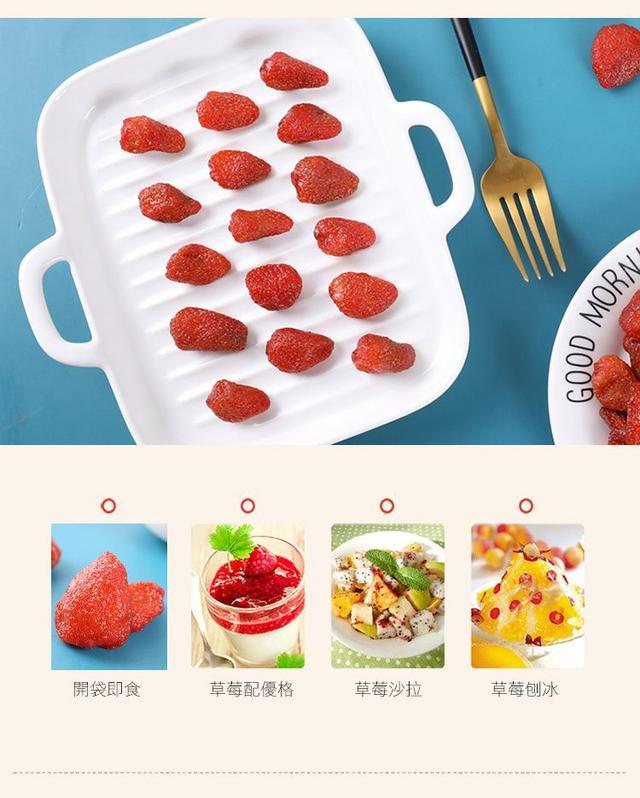 Chimmic 清邁小草莓乾 + 酸梅粉 50g~沾梅粉 多層次酸味