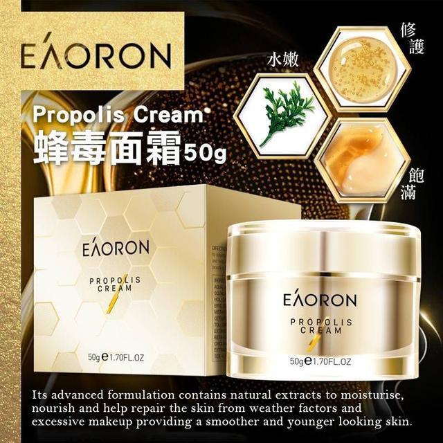 澳洲 EAORON 蜂毒面霜 50g