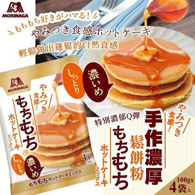 日本 森永 手作濃厚鬆餅粉 400g 鬆餅粉 濃厚鬆餅粉