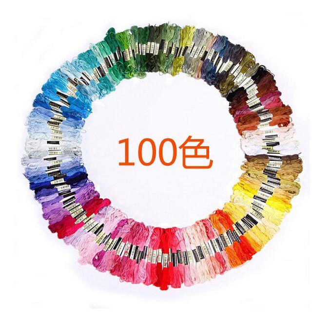 100色十字繡線支線 刺繡線8米/支 熱賣DIY線100色
