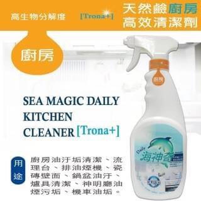 海神奇Daily天然鹼廚房高效清潔劑600cc(液態泡沫噴劑)