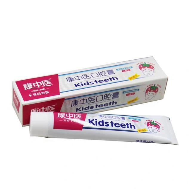 康中醫兒童防蛀健齒膏草莓香型防齲齒小孩牙膏LSJ19072210