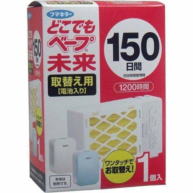 日本VAPE境內版3倍效果150日無味電子驅蚊器-補充夾