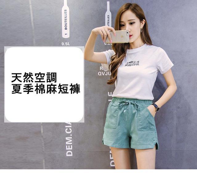 【預購】夏季新款 棉麻休閒寬鬆短褲