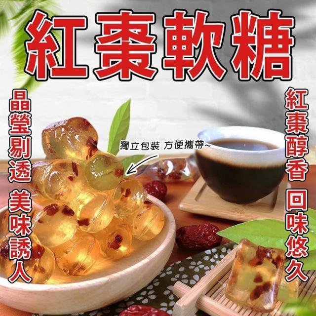 【預購】桔福氣-軟糖系列