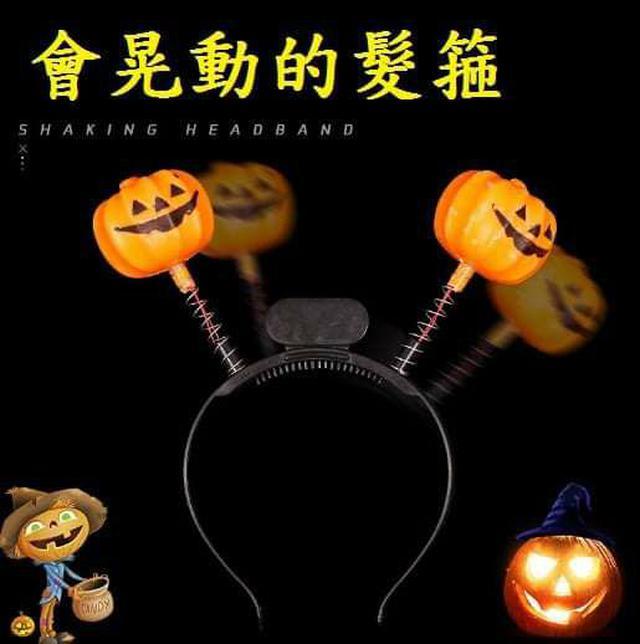 (預購S) H100 - 萬聖節發光南瓜髮箍(一組3個)