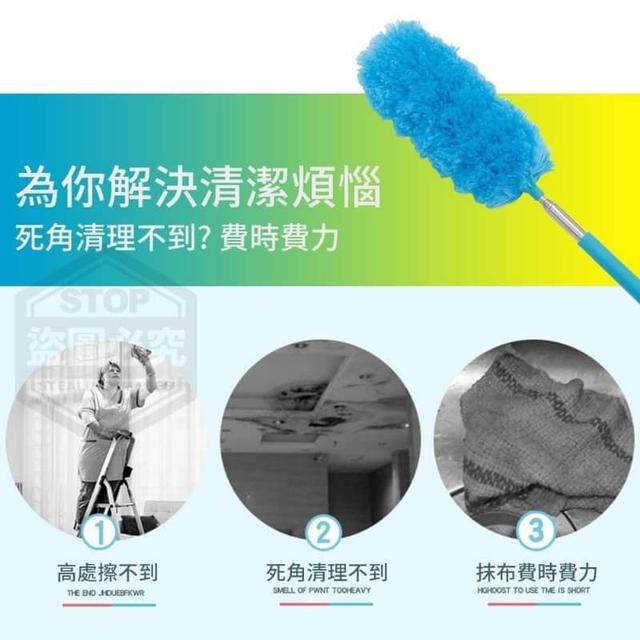 超細纖維伸縮除塵撢(2支)