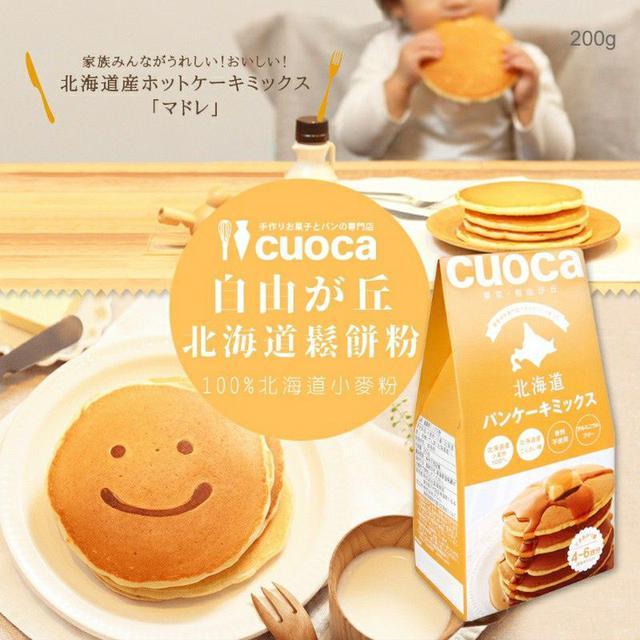 日本 CUOCA 自由之丘 北海道鬆餅粉 200g
