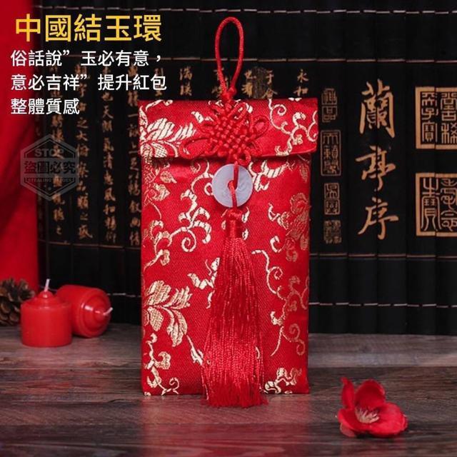 富貴吉祥金線刺繡紅包