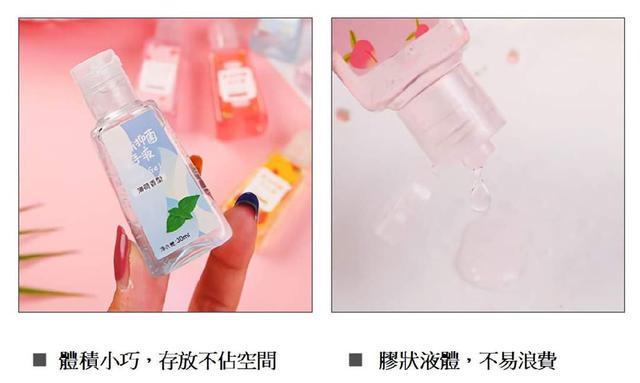 (預購s+) A339-免洗洗手液30ML(一組3瓶)
