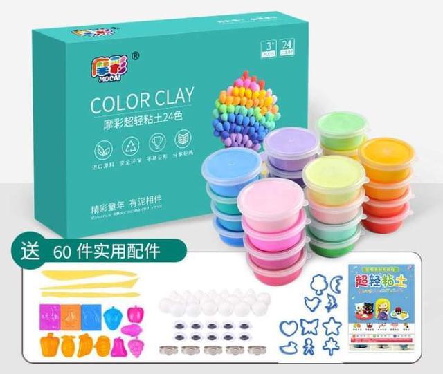 【現貨】24色超豪華黏土組