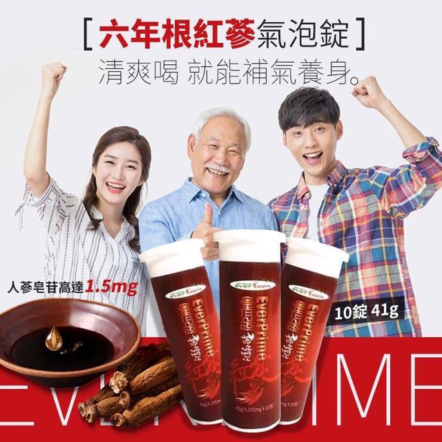 韓國六年根紅蔘氣泡錠 41g